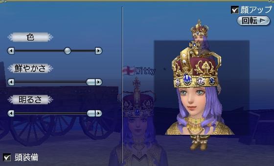 purplehair.jpg