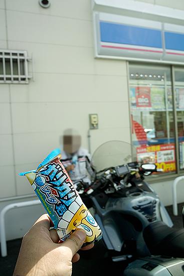 20140916_2.jpg