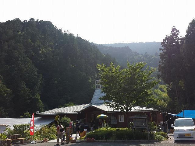 2013-08-17 144150
