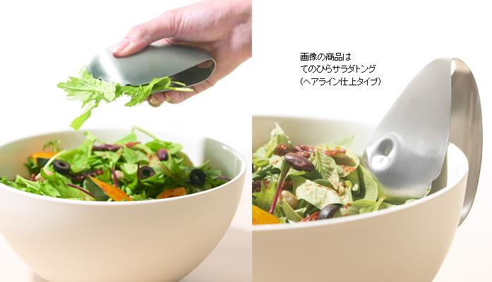 tenohira-img006.jpg