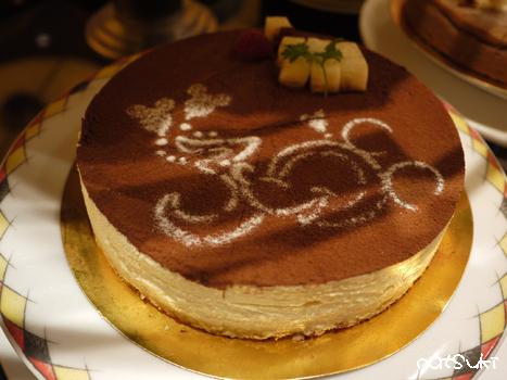 cake3_20130610162530.jpg