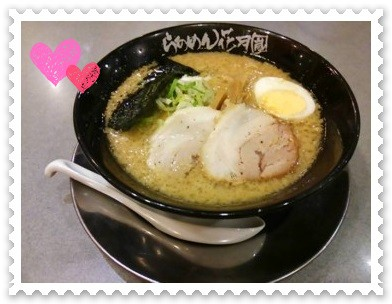 ラーメン(o´▽`o)