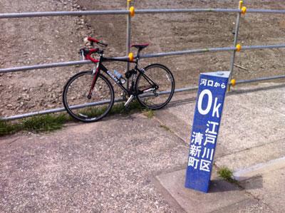 自転車_荒川20130414_01