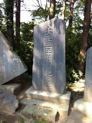 自転車_荒川_氷川神社20130506_12