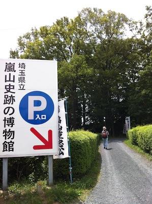 ロードバイク_秩父行き20130601_09