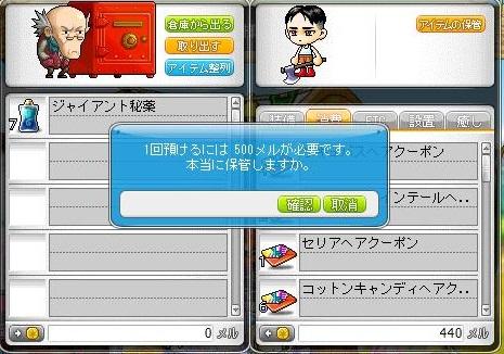 Maple140208_205720.jpg