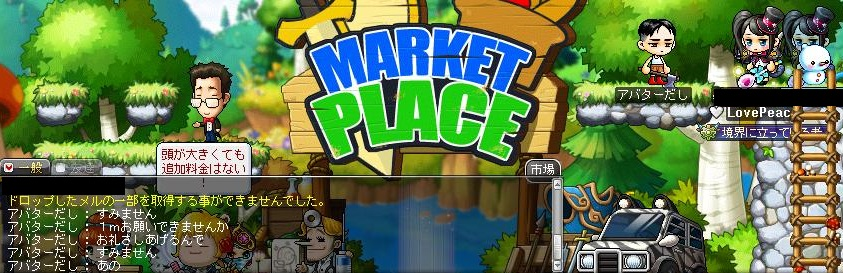 Maple140208_210015.jpg