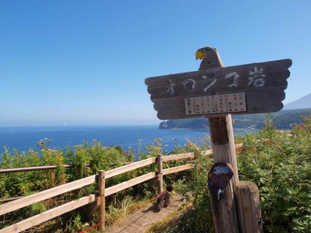 北海道3日目16