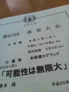 dsc_0680_001_fig.jpg