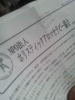 dsc_0768_001_fig.jpg