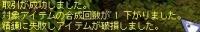 TWCI_2013_10_31_0_10_47874878.jpg