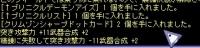 TWCI_2013_11_24_15_21_201541854.jpg