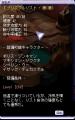 TWCI_2013_11_24_15_26_3187878.jpg