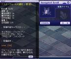 TWCI_2013_8_5_20_2_61654897498.jpg