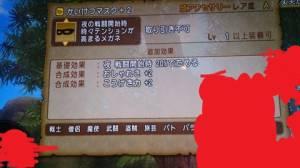20131014130058fd3.jpeg