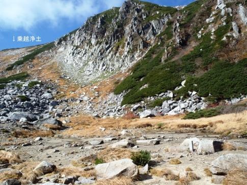 例会(木曽駒ケ岳) 025-001