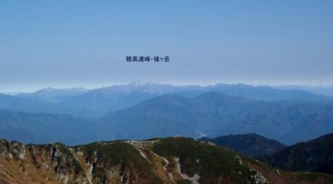例会(木曽駒ケ岳) 062-002