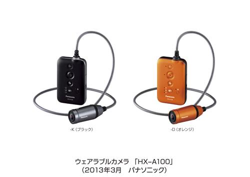jn130313-1-1.jpg