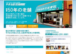webイメージ
