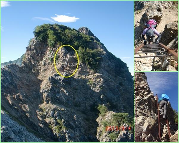 07 岩場の登り