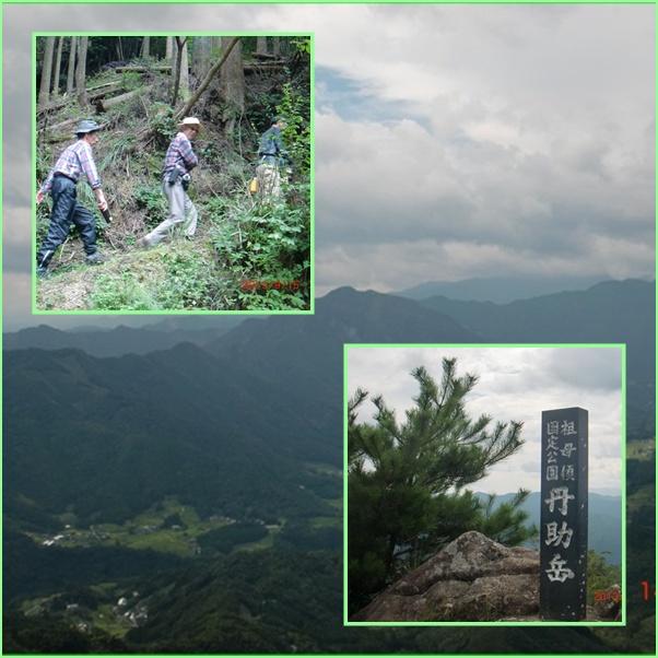 002 丹助岳