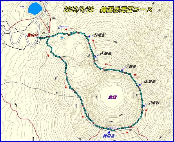 韓国岳周回