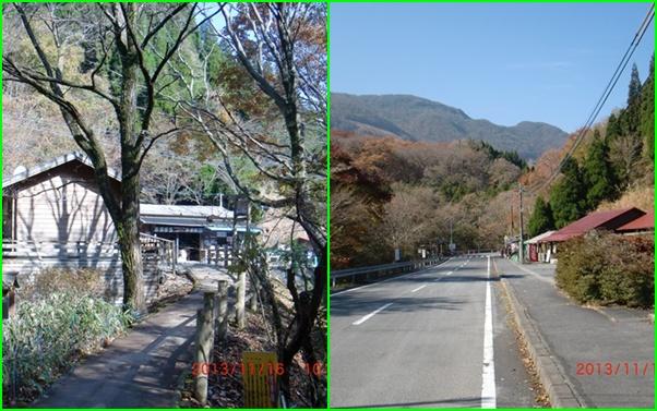 002 男池登山口
