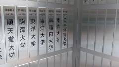 130108読売新聞新社屋前 (2)_R