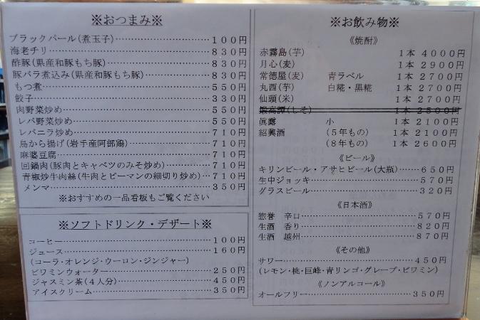 DSC01994.jpg