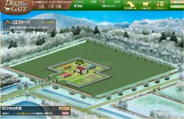 5Sホーム画面