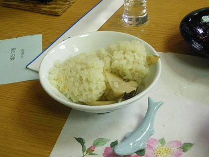 松茸釜飯003