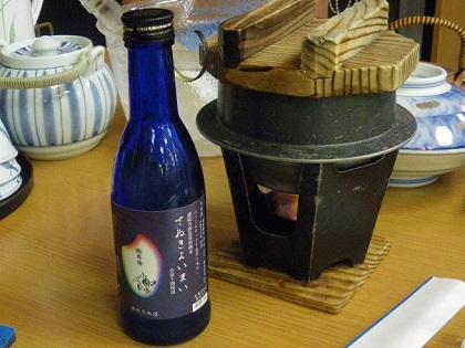 地酒001