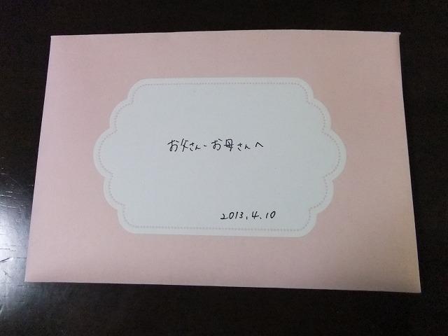 DSCF8275.jpg