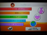 Fitness Party 2013年11月01日運動時間 時間 18分 53秒
