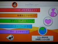 Fitness Party 2013年10月22日運動時間 時間 33分 49秒