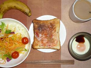 イチゴジャムトースト,ニンジンサラダ,目玉焼き,バナナ,コーヒー