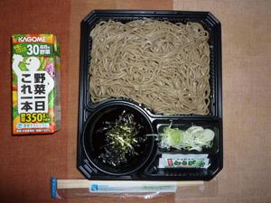 ざる蕎麦,野菜ジュース