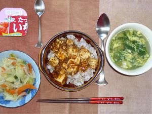 麻婆豆腐丼,蒸し野菜,ほうれん草と玉子の中華スープ,ヨーグルト