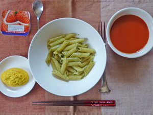 ペンネジェノベーゼ,プチオムレツ,野菜スープ,ヨーグルト