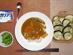 カレーライス,焼き茄子,枝豆,ヨーグルト