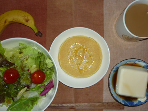 ホットケーキ,サラダ,温奴,バナナ,コーヒー