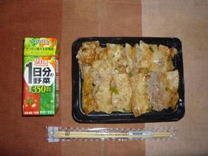 塩カルビ弁当,野菜ジュース