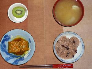 お赤飯,カボチャの煮つけ,玉ねぎとワカメのおみそ汁,キウイフルーツ