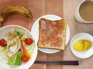 イチゴジャムトースト,サラダ,プチオムレツ,バナナ,コーヒー