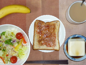 イチゴジャムトースト,サラダ,温奴,バナナ,コーヒー