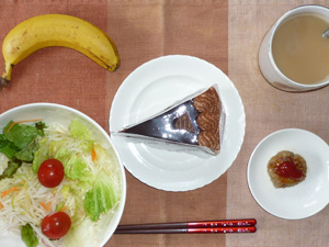 チョコレートケーキ,サラダ,プチバーグ,バナナ,コーヒー