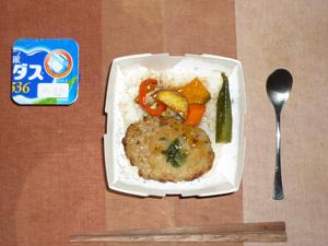 彩野菜のハンバーグ丼,ヨーグルト