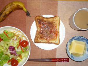 イチゴジャムトースト,サラダ,玉子豆腐,バナナ,コーヒー
