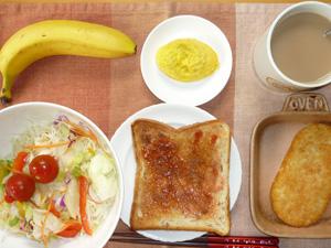 イチゴジャムトースト,サラダ,プチオムレツ,ハッシュドポテト,バナナ,コーヒー