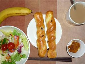 レーズンパン×2,サラダ,鶏の唐揚げおろしソース,バナナ,コーヒー